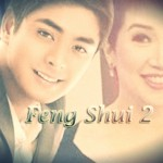 Feng Shui 2 Joins MMFF 2014, Coco Martin is Kris Aquino Leading Man 3