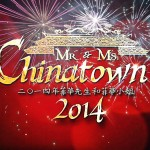 Mr and Miss Chinatown 2